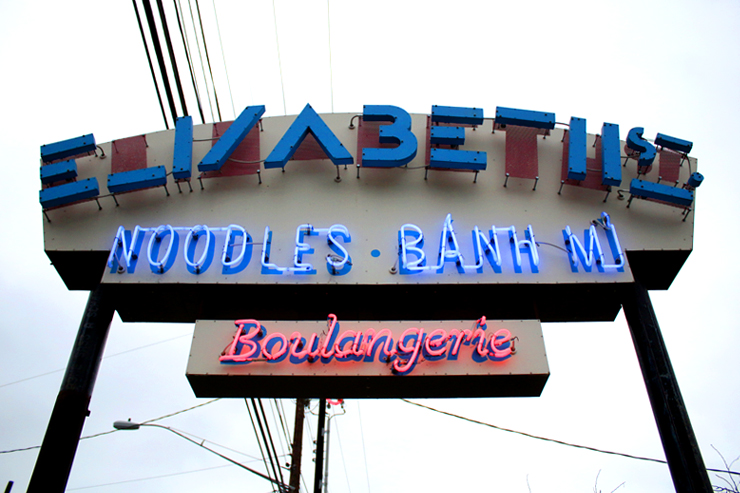 Austin Elizabeth Street Sign